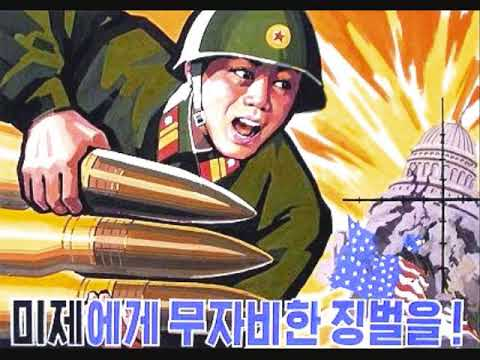 DPRK Posters (1/6) [Untranslated]