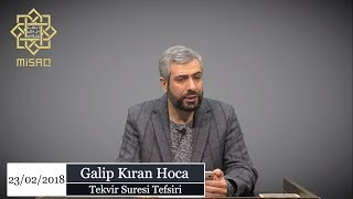 Tekvir Suresi Tefsiri (3.Ders) | Galip Kıran Hoca | 23 Şubat 2018