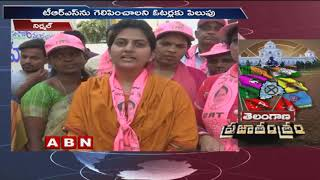 telugu breaking news