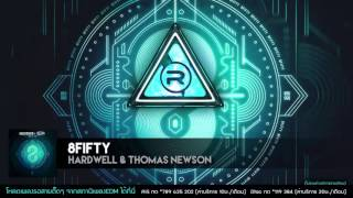 8Fifty - Hardwell & Thomas Newson [OFFICIAL AUDIO]