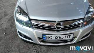 Opel Astra H Cosmo
