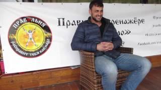 видео Отзыв о поездке в Этномир
