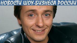 Сергей Безруков впервые стал отцом и показал новорожденную дочь. Новости шоу-бизнеса России.