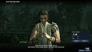 PC MMORPG 블레이드앤소울 블소 천도사 나온 김에 시작영상만. 소울부스트 패키지 이벤트 수령영상