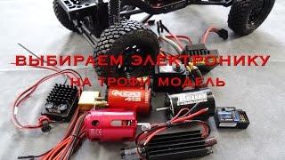 MST CMX за кадром... выбираем тип мотора, сервомашинку, а нужен ли BEC ?