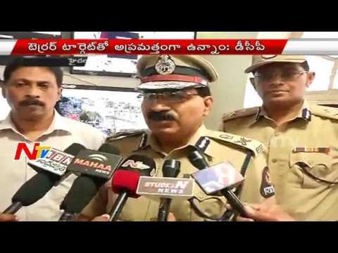 Law & Order Under Control in Hyderabad: CP Mahendar Reddy || NTV