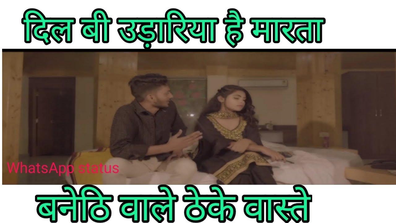 dating rewari