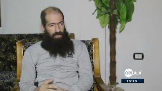 أسير من داعش: انخفاض رواتب أفراد داعش نتيجة نقص الموارد المالية