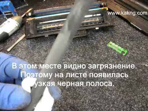 инструкция картриджа 4220 scx заправка