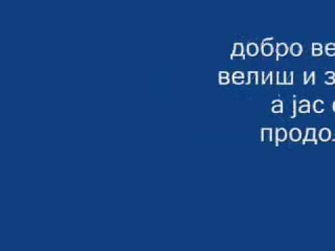 Пусти мерак Ратке - Горан Тодоровски (Серенада)