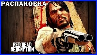 Распаковка Red Dead Redemption Game of the Year Edition PlayStation 3 Unboxing