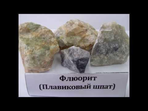 Коллекция горных пород и минералов в кабинете географии МОУ \