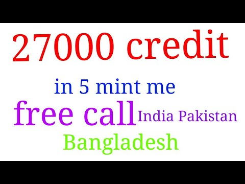 Cheap international free call anywhere world 2017
