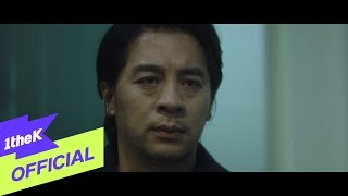 [Teaser] Han Dong Geun(한동근) _ Farewell(잘 헤어진 거야)