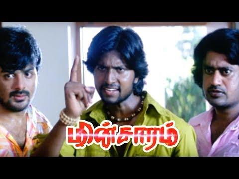 Minsaram | Minsaram Tamil full movie scenes | Yuvaraj kills the politician's brother |Thirumavalavan