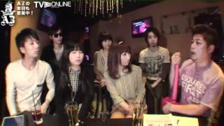 12/04/08 心美響ちゃん、満腹ミキティちゃんゲスト。AZの本日も営業中!...