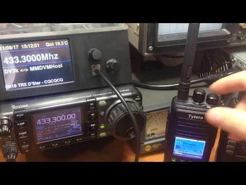 C4FM,DMR,D-Star - complete solution