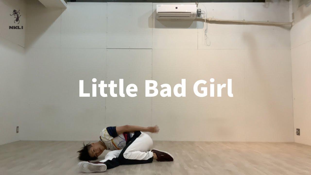 【1日1曲】【Freestyle Dance】Little Bad Girl : David Guetta
