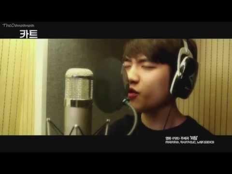 Eng Sub MV D.O 디오 EXO Crying out 외침 CART 카트 OST Lyrics