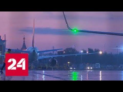 Задымление самолета в Шереметьеве: спасая внучку, мужчина спрыгнул с крыла и сломал ногу - Россия 24