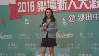 JW 王灝兒獻唱《小故事》@2016樂壇新人大激賞