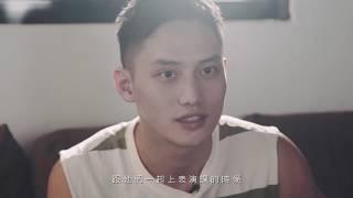 電影【下半場】范少勳、朱軒洋,大談籌備期心路歷程