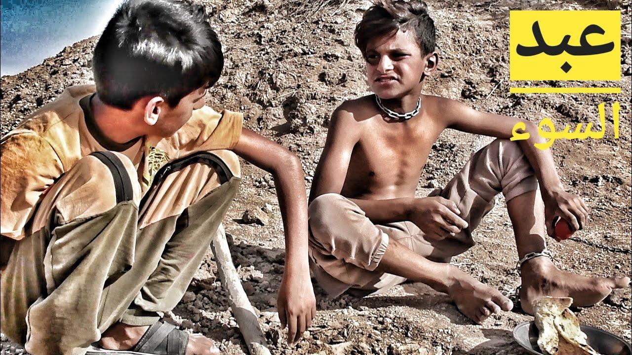 الأنتقام  فلم عراقي