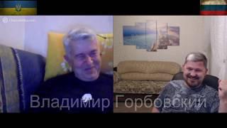 Старый знакомый из Киева