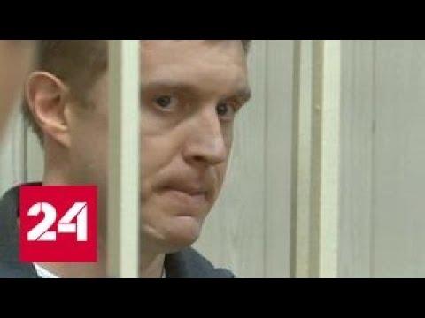 """Директора """"Балтстроя"""" задержали в суде"""