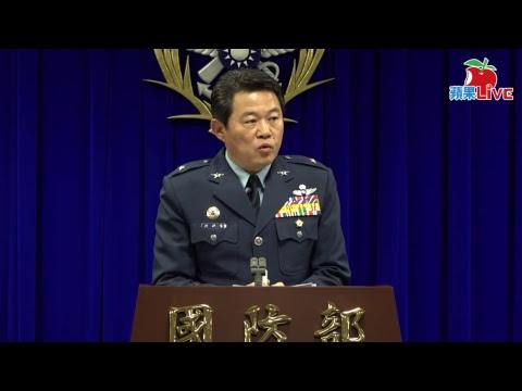 國防部F-16V軍購案記者會 蘋果 Live HD