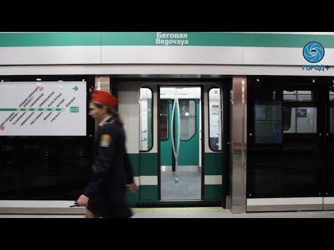 Смотреть Открытие станций метро