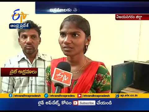 Private Colleges Fraud By Online Admissions in Vizianagaram District