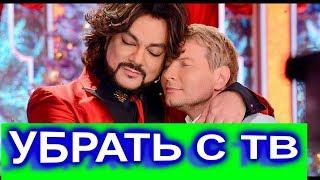 Киркоров и Басков принесли свои извинения Россиянам за клип