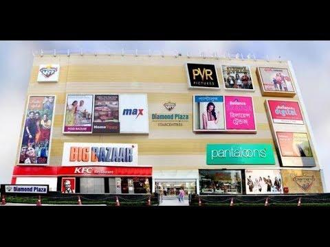 Diamond Plaza mall Kolkata | Diamond Plaza Nagerbazar