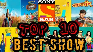 Top 10 Best Show On Sab Tv. ONGOING. FORMER. Tv Serial. High TRP. Sony Sab.