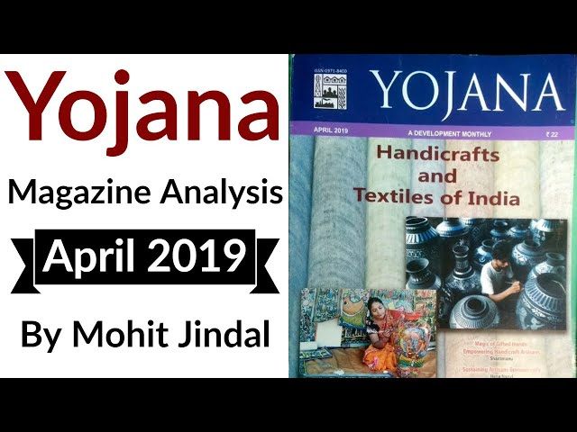 Yojana योजना magazine April 2019 - UPSC / IAS / PSC aspirants के लिए analysis