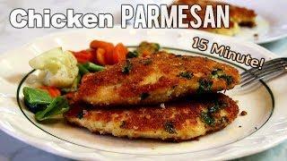 Chicken Parmesan in 15 Minutes