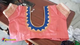 Easy Blouse Cutting and Stitching with Back patch Designs