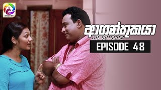 Aaganthukaya Episode 48 ||  24th May 2019 Thumbnail