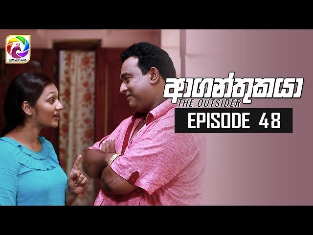 Aaganthukaya Episode 48 ||  24th May 2019