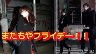 森カンナが 永山絢斗と熱愛・同棲中だとフライデーに撮られる!ショムニ...