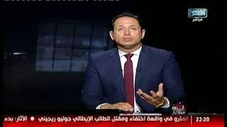 أحمد سالم: معندناش حلول تانية .. وهنا تكمن أهمية الثروة العقارية!
