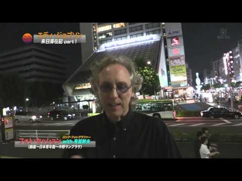 "Eddie Jobson in Japan , July, 2014 part1 / ""Masa Ito's  Rock TV"", BSfuji"
