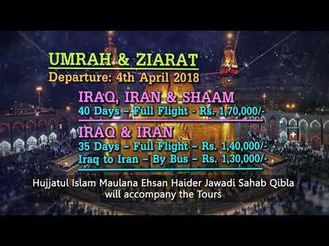 Mahdi Tours & Travels (Mumbai) - Mahe Rajab & Shaban Tours 2018