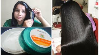 Get Silky Shiny Hair in 10 MINUTES   PROTEIN Hair Mask for DRY FRIZZY HAIR