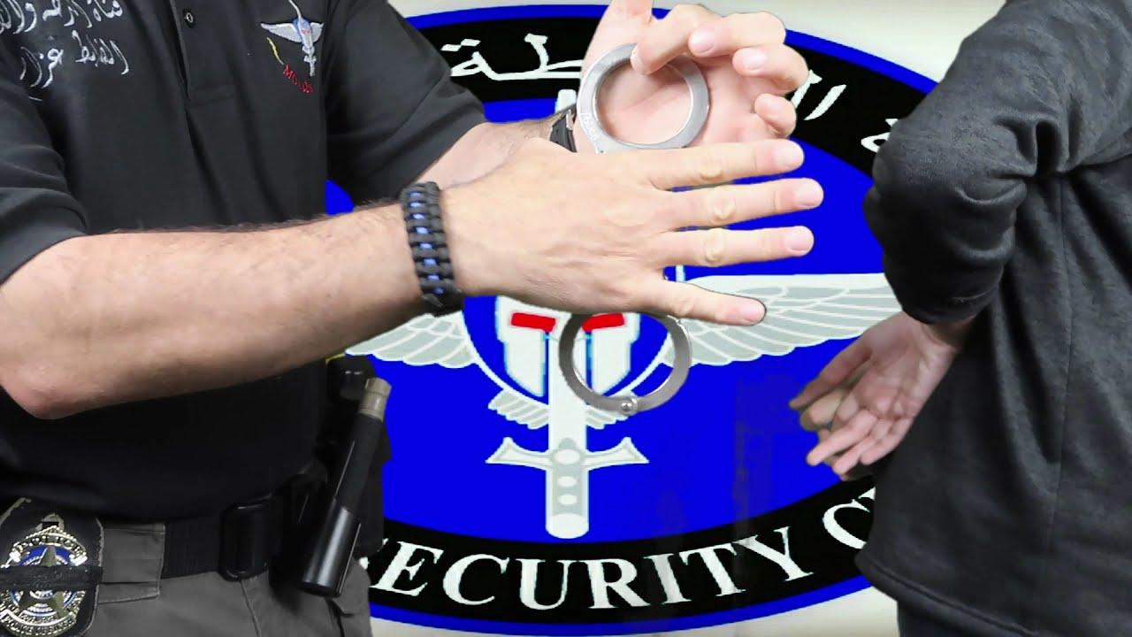 فيديو تدريبي للشرطة والأمن- ح2- الكلبشات