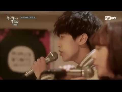 Persevere, Goo Hae Ra cover (Big Mama Refusal)
