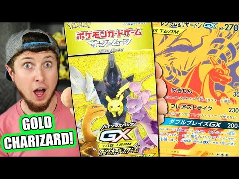 THE GOLD CHARIZARD GX POKEMON CARD IS REAL! New Tag All Stars Booster Box Opening