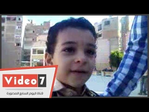 طفل من داخل المدرسة :-هطلع ظابط علشان أخدم مصر وهنصعد لكأس العالم-  - نشر قبل 1 ساعة