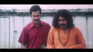 Veeralipattu | വീരാളിപട്ടു| latest Malayalam Movie 2015 | Prithviraj | Murali | Padmapriya |